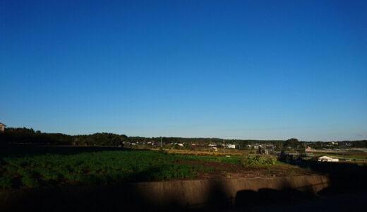 古墳公園【くれふしの里】に行ってきました〜