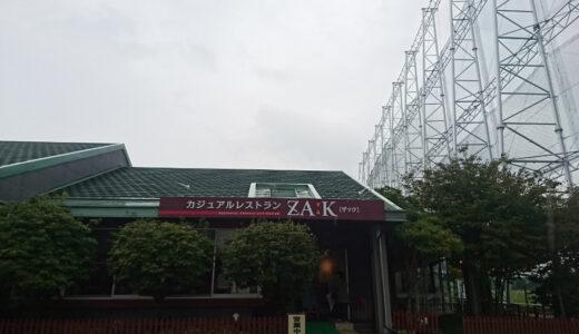 筑西市のカジュアルレストラン【ZAːK(ザック)】