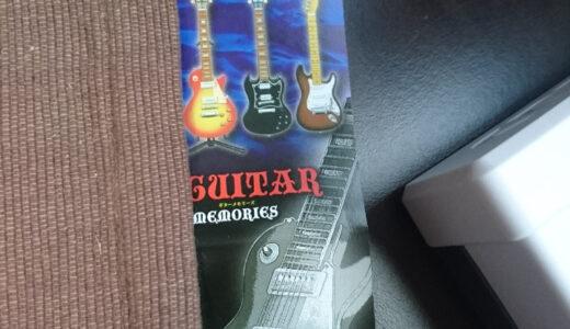 ミニチュアギターを組み立ててみた