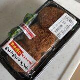 【業務スーパー】のガチ盛り弁当シリーズを食べてみたら色々想像以上だった。