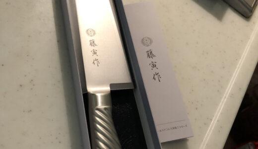 【藤寅作 オールステンレスナイフ】の牛刀レビュー