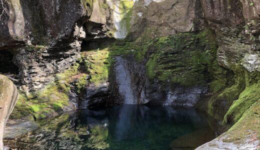 栃木県矢板市【おしらじの滝】に行ってきました。
