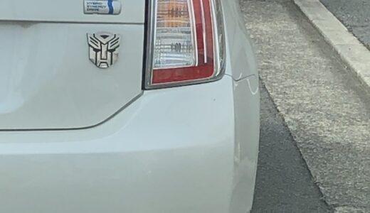 あなたの愛車をトランスフォーマーに!できるっぽいエンブレムがあるらしい